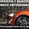 AutoProper.ru