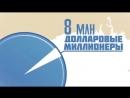Статистика по МЛМСтатистика... Есть такая замечательная вещь, как статистика 🙌🙌🙌 Мне очень нравится сетевойбизнес тем, что можн