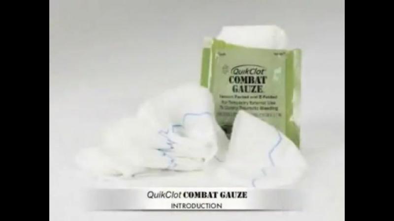4Использование гемостатиков Quicklot, Сelox, Hemcon(ВС США). Современная военная медицина, часть 4