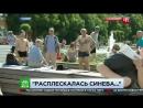 НТВ-шника избили в прямом эфире