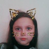 Анна Прокопьева