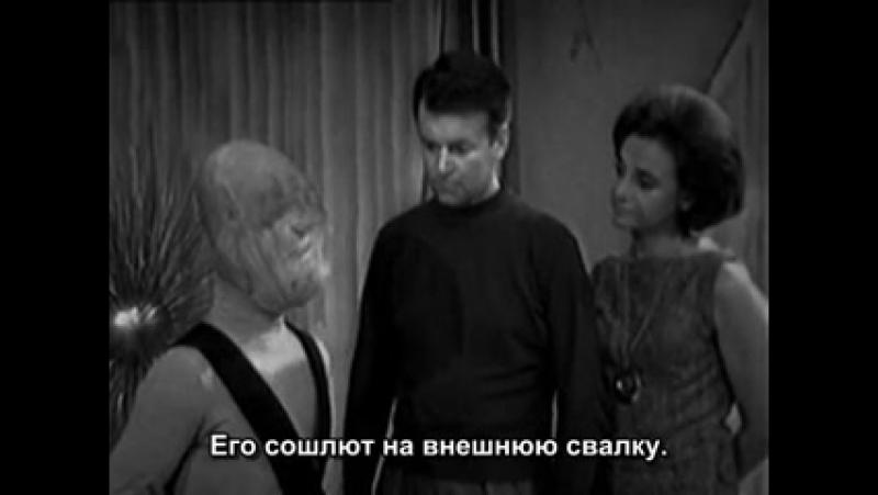 Доктор Кто Классический 1 сезон 7 серия 6 эпизод «Отчаянные меры» Русские субтитры