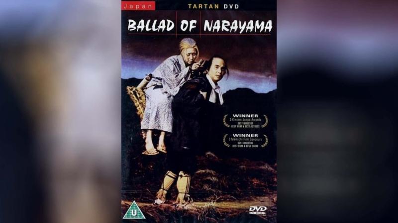 Легенда о Нараяме (1983) | Narayama-bushi k