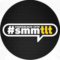 Логотип SMM tlt - продвижение в соц. сетях. Тольятти.