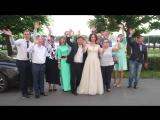 18 августа 2017г. - Свадьба Тимура и Елены. Банкетный зал