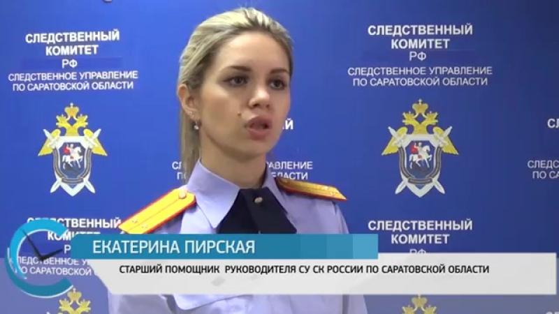 Помощник Ртищевского транспортного прокурора задержан по подозрению в получении взятки