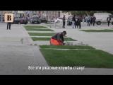 Что за уродливые клумбы появились в Москве?