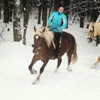 Оля Кіселик