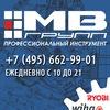 МВ Групп - профессиональные инструменты