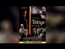 Команда На пути Аллаха (2010) | Takiye: Allah yolunda