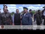 Министр внутренних дел вручил паспорт ЛНР Юлии Чичериной