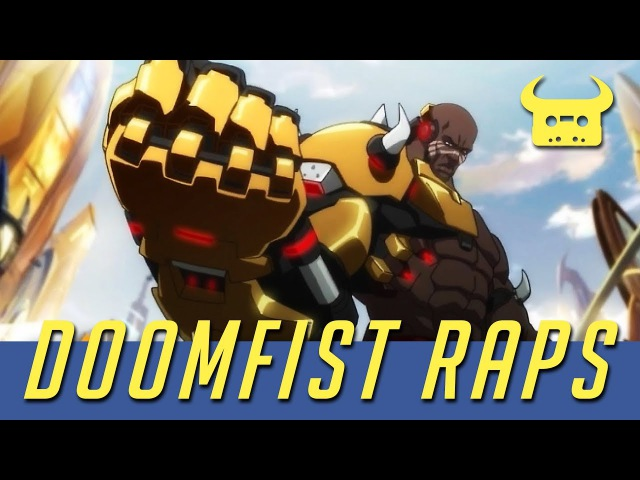 DOOMFIST RAP - OVERWATCH SONG by Dan Bull Tay Zonday