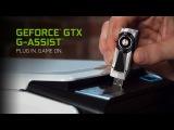 Introducing GeForce GTX G-Assist