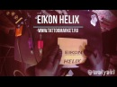 EIKON Helix rotary tattoo machine