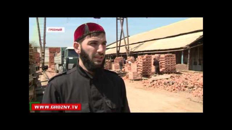 Строитель из Чечни держит три месяца желательного поста GROZNY ГРОЗНЫЙ