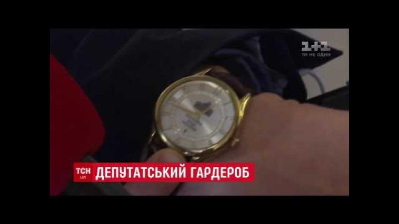 Геращенко Антон - Часы от Турчинова за формирование карательных батальонов для усмирения Донбасса