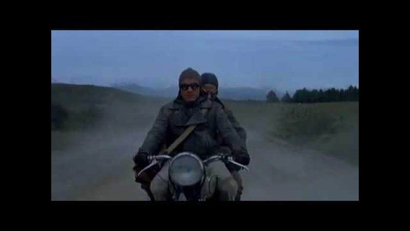 Че Гевара: дневники мотоциклиста Художественный фильм