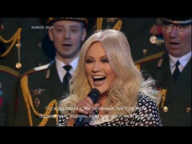 Таисия Повалий и Александр Михайлов - Смуглянка / «Две звезды» (2013)