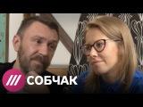 Сергей Шнуров в программе Собчак