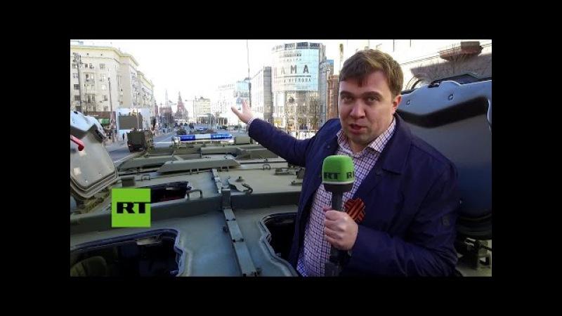 RT muestra 'a vista de tanque' el ensayo del gran desfile del 9 de mayo en Moscú
