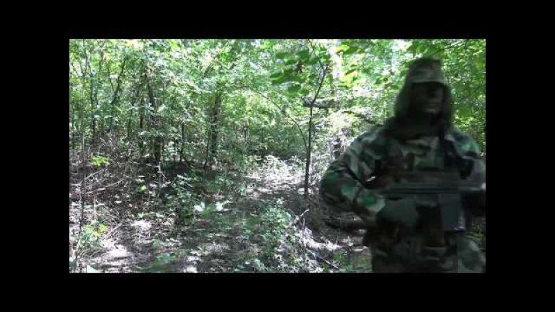 German Splinter Camouflage Effectiveness