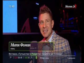 """""""До Звезды"""" () - Конкурс """"Краса России 2016"""""""