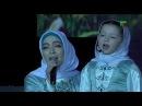 Хеда Газиева Нана 10 место на Песня года 2016