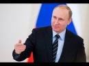 Путин назвал главное качество в людях