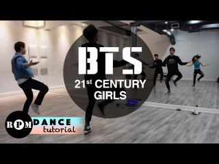 [Dance Tutorial (First Chorus)] BTS