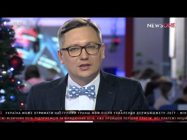Несходовский уровень инфляции в Украине повысится Кругляковский Кирик 20 12 16