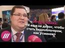 Сын Чайки прокомментировал расследование Навального «Он вам не Димон»
