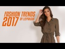 How To Look Fashionable Fashion Trends 2017