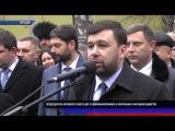 Денис Пушилин о единомышленниках в оккупации и народном единстве. Актуально