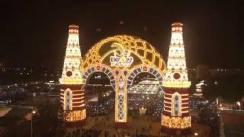 Encendido Portada Feria Sevilla 2017
