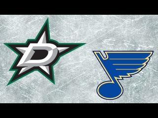 Прогноз на матч НХЛ: Даллас - Сент-Луис | Dallas - St. Louis Blues