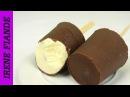 Как сделать мороженое всего из 3 ингредиентов. Сливочный пломбир в стаканчике