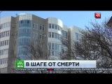 Спасли девочку из группы смерти Вконтакте   #морекитов #f57 #тихийдом