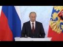 Путин деОФШОРизация экономики России
