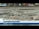 Дороги в Черкассах оказались в плачевном состоянии