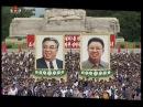 조선민주주의인민공화국 정부 성명을 전폭적으로 지지하는 평안남도 평안