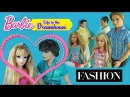 Мультик про Барби Жизнь в доме мечты Салон красоты Life in the Dreamhouse ♥ Barbie Original Toys