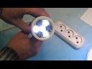 Как починить аккумуляторный фонарик