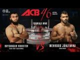 ACB 46: (84.0) Baysangur Vakhitov (Russia) vs Mehrdad Janzemini (Iran)