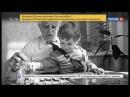 Бесогон TV - Анатомия фальши