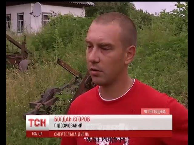 На Чернігівщині велосипедист зарізав автомобіліста