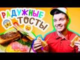 ТОП-5 ЛАЙФХАКОВ Идеи для завтрака
