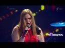 Лаура Водяницкая игруппа «Black Sea Band» «Talkin' Loud» - Первый раунд - Выпуск 4 - Победитель