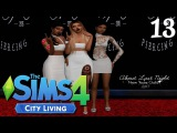THE SIMS 4  CITY LIVING (Part 13) - NEW YEARS GALA!!