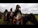 БОРОДИНО РЕКОНСТРУКЦИЯ БОРОДИНСКОГО СРАЖЕНИЯ 1812 ГОДА часть 1