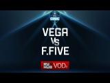Vega Squadron vs Fantastic Five, ESL One Genting Quals, game 1 [Mila]